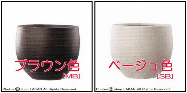 エルム NEE4033 セメント植木鉢