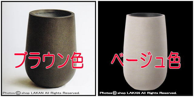 エルム ANEM3345 セメント植木鉢