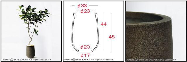 ミドル33 ファイバーセメント ガーデニング鉢