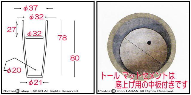 スタウト ANST3780 セメント植木鉢