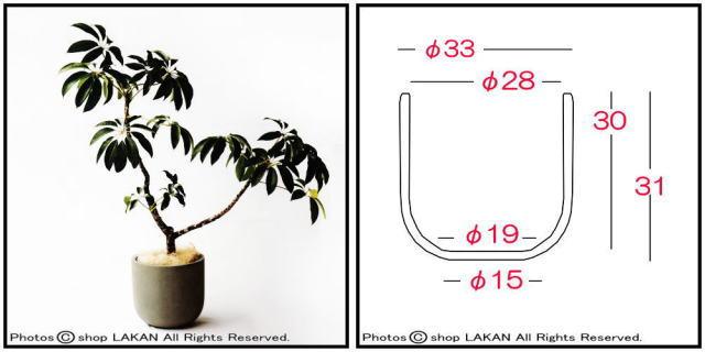 スタウト ファイバーセメント製 植木鉢