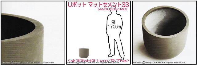 4573276833956 円状型 スタウトUポット