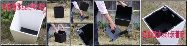 植木鉢 大型 樹脂 アートストーン インナー付