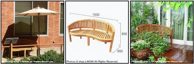 チーク家具 屋外 ガーデンファニチャー バナナベンチ ロングセラー 人気ベンチ バナナ型