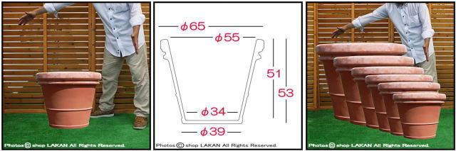 リムポット プランター 輸入テラコッタ植木鉢 ハンドメイド テラコッタ鉢 高級 ベーシックデザイン 高品質 ベノッチ