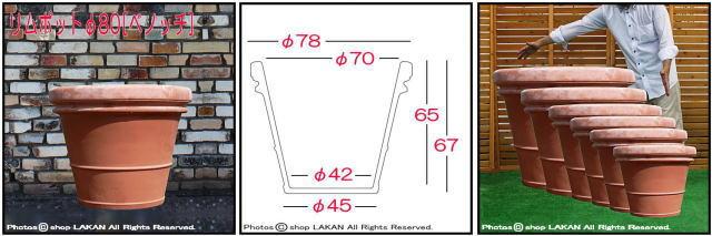 プランター テラコッタ植木鉢 ハンドメイド 高級 高品質 ベノッチ