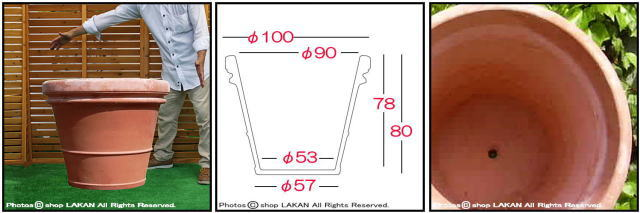 プランター1 輸入 テラコッタ製 植木鉢 ハンドメイド 高級