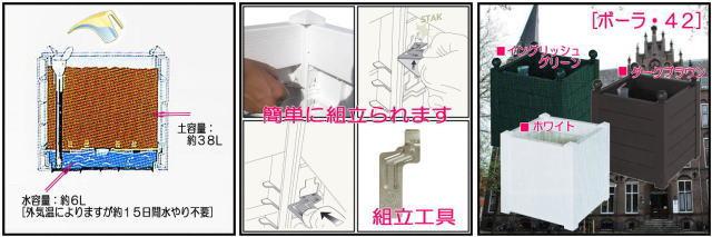 ボックスタイプコンテナー ポリエステル樹脂製 ボーラ鉢 高級輸入樹脂植木鉢 キャスター マルキオーロ社