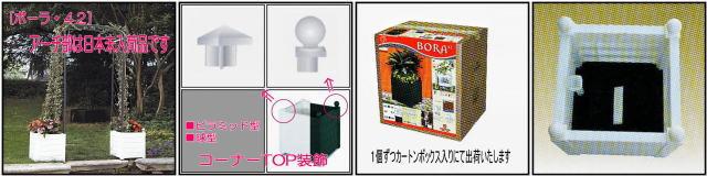 高級輸入植木鉢 ボーラ鉢  マルキオーロ社製 キャスター付き 移動楽々 人気大型樹脂橋 高品質  ボックス型
