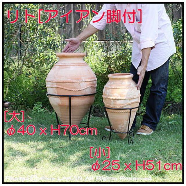 ハンドメイド グリーンポット 植木鉢 リト