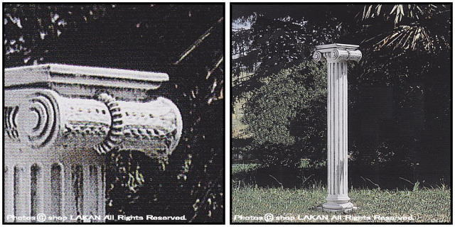 洋風庭園 イオニカ 大型 飾り柱 石造