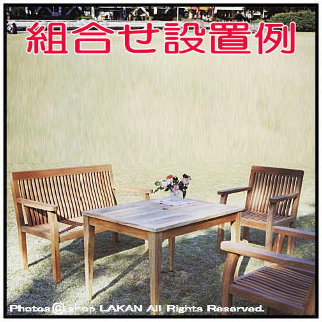 コンビネーションテーブル ミャンマー ガーデン家具 チーク製 軽量 屋外家具 ジャービス