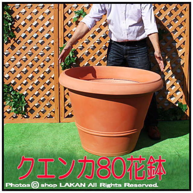 クエンカ鉢 高級輸入樹脂植木鉢 キャスター マルキオーロ社 デザインもサイズも豊富 ポリエステル樹脂製