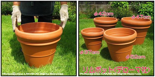リムポット37 輸入植木鉢 トスカーナ デローマ社 大型テラコッタ鉢 素焼き陶器鉢