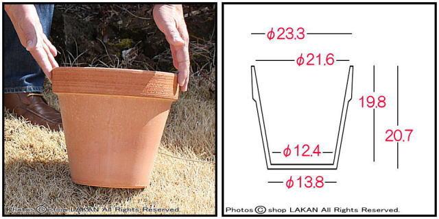 スタンダードポット スクラッチ テラコッタ製 植木鉢