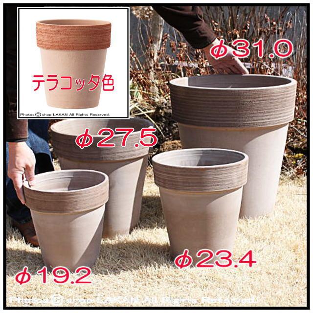 DR0327 8027284029826 デローマ社 植木鉢