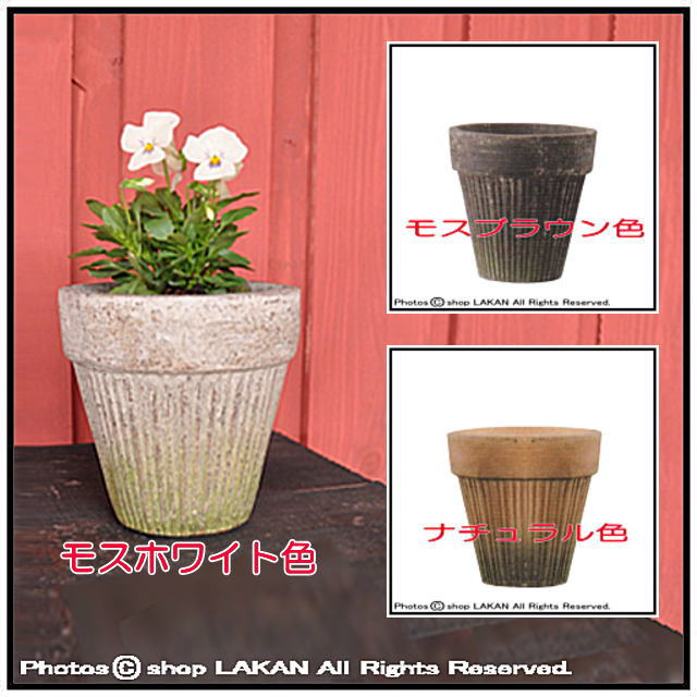 グリーンポット 素焼き テラコッタ製 植木鉢
