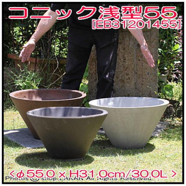 大型鉢 軽量強化 ガーデン 浅型 植木鉢