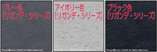 植木鉢 エッシュバッハ社 リガンデ 樹脂
