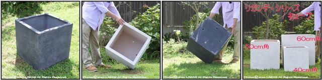 軽量コンクリート製 サイコロ型 ストーンライト ガーデニング 鉢植え スクエアー鉢 コンクリート 人気 キューブ 大型