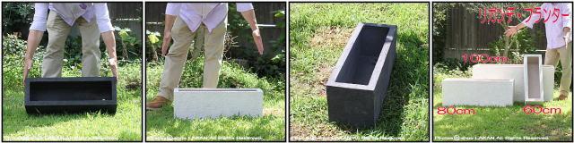 植木鉢 軽量 ポリストーン 樹脂