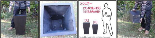 背高 スクエアー 木の質感 温かい木質 室内専用の鉢カバー MOKU 角型樹脂製鉢 花鉢 Woody Finish 木目が美しい