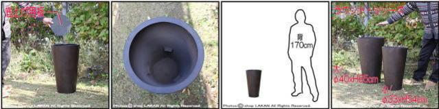 背高 円柱 コニック 温かい木質 Woody Finish 木目が美しい MOKU 上品 ラウンド 樹脂製鉢
