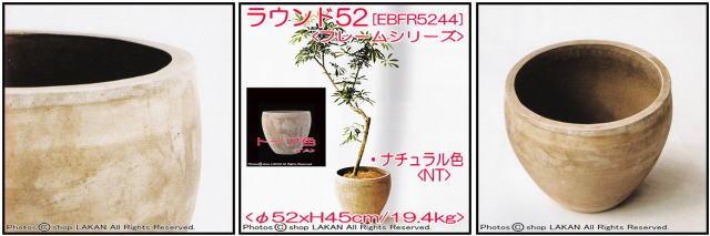 碗型 テラコッタ鉢 シンプルデザイン 大型植木鉢