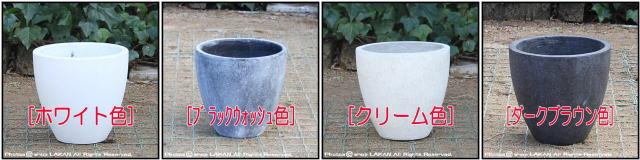 軽量コンクリート フォリオ 輸入植木鉢 エッグ アンティーク仕上 自然な風合い 古代仕上げ