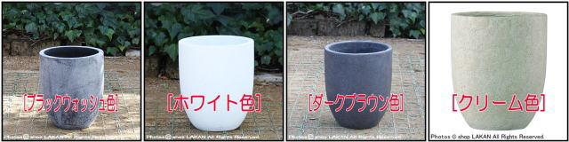 フォリオ 輸入植木鉢 アルトエッグ アンティーク仕上 自然な風合い 古代仕上げ 軽量コンクリート