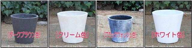 ソリッド アンティーク仕上 植木鉢