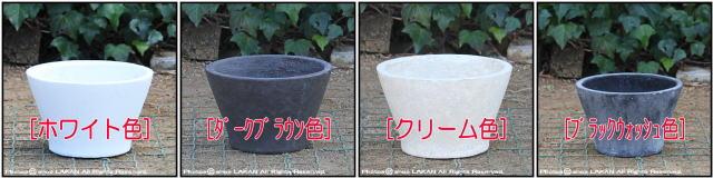 軽量コンクリート フォリオ 輸入植木鉢 シャロー アンティーク仕上 自然な風合い 古代仕上げ