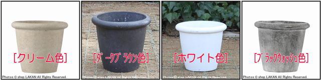 フォリオ 軽量コンクリート 植木鉢 樹脂製