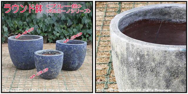輸入植木鉢 ラウンド33 釉薬付陶器鉢 ボルカーノ レア感 重厚感 アンティーク仕上