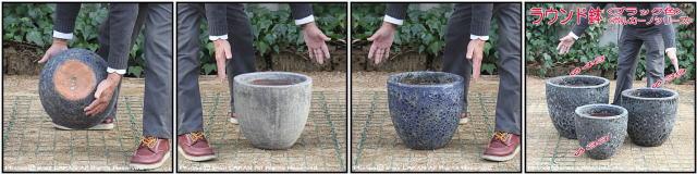 レア感 ボルカーノ 重厚感 釉薬付陶器鉢 輸入植木鉢 ラウンド33  アンティーク仕上
