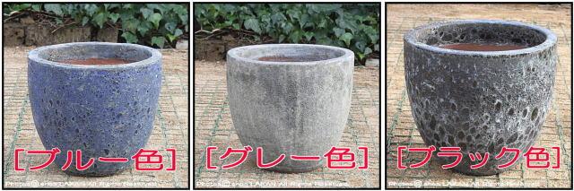 釉薬付陶器鉢 アンティーク仕上 レア感 輸入植木鉢 ラウンド33  ボルカーノ 重厚感