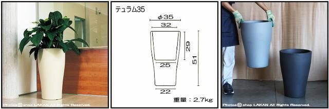 ER2373 高級 輸入 樹脂 植木鉢 背高 樹脂製