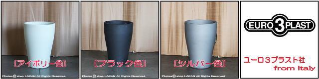 背高 筒型 高級 輸入 植木鉢 樹脂製