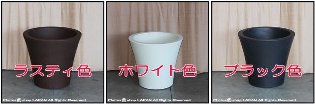 ユーロ3 樹脂製植木鉢 2482 Euro3Plast