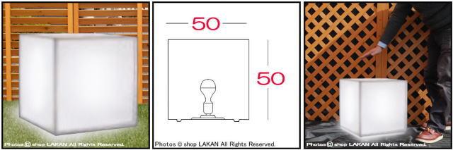 ライト付 ER2517L ポリエチレン樹脂製 ユーロスリー