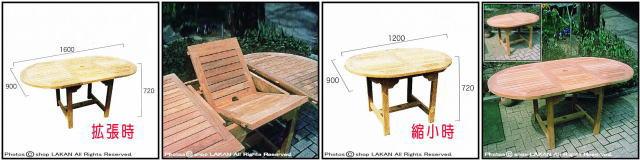 チーク材 エクステンションテーブル 食卓 ジャービス商事 ガーデン家具 ダイニング 木質感