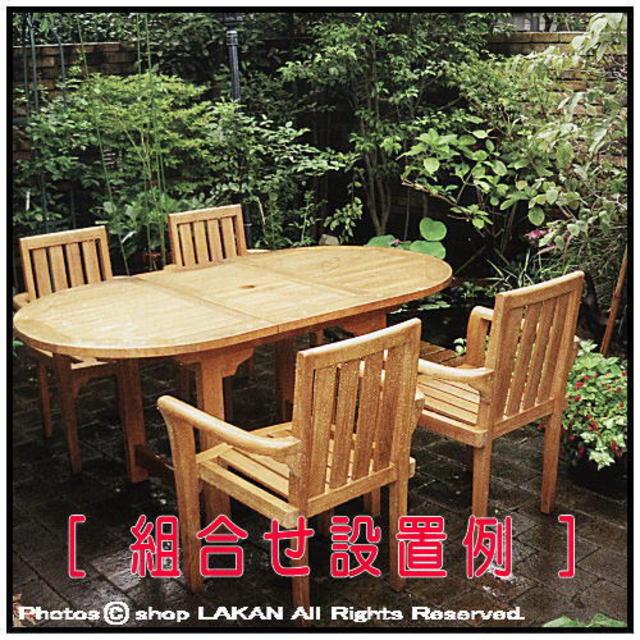 エクステンションテーブル ダイニング 食卓 ガーデン家具 ジャービス商事 木質感 チーク材