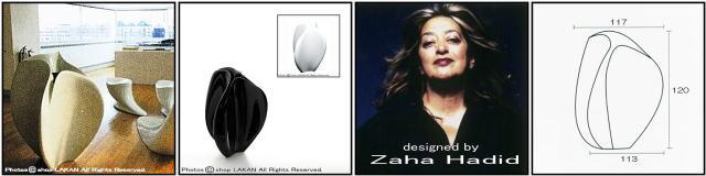 デザイナーズ 大型 フロー・ミドル鉢 セラルンガ社 イタリア製 Zaha Hadid ポリエチレン樹脂鉢 高級志向 軽量