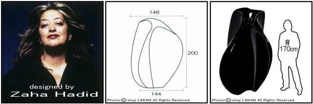 セラルンガ社 イタリア製 大型 軽量 フロー・ラージ デザイナーズ 高級志向 ポリエチレン樹脂鉢 Zaha Hadid