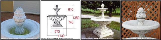 大型 噴水 FO0205 アラス