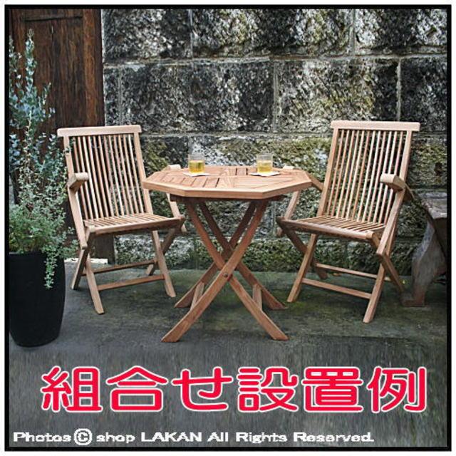 折り畳みテーブル 8角形 インドネシア ガーデン家具 チーク製 屋外家具 ジャービス 小型 天然木