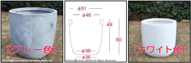 大型 円柱型鉢 軽量 バスク シンプル 輸入鉢 ラウンド ファイバークレイ製 樹脂鉢