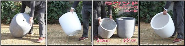 円柱型鉢 バスク ラウンド 大型 ファイバークレイ製 樹脂鉢 軽量 シンプル 輸入鉢