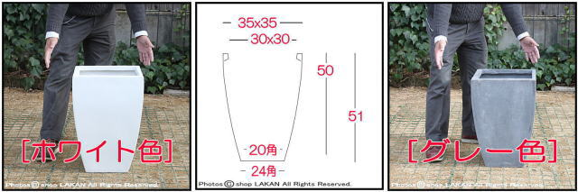 ファイバークレイ製 樹脂鉢 輸入鉢