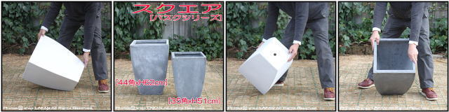 大型 軽量 樹脂鉢 植木鉢